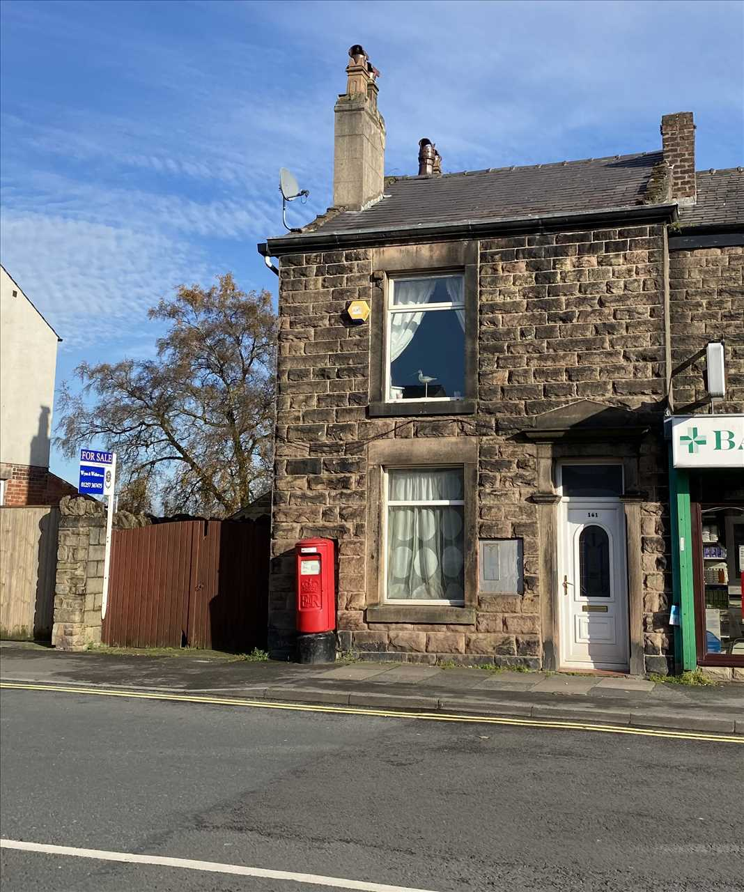 2 bed end of terrace for sale in Chorley Road, Adlington, PR6